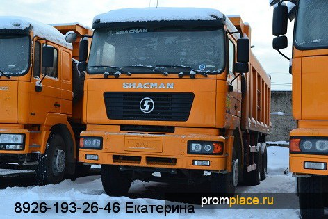 Shacman SX3256DR384