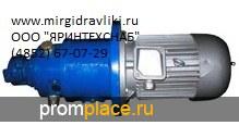 Агрегат насосный А50НР, А50НС