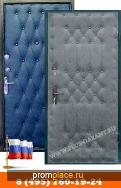 Металлические двери с отделкой Винилискожа