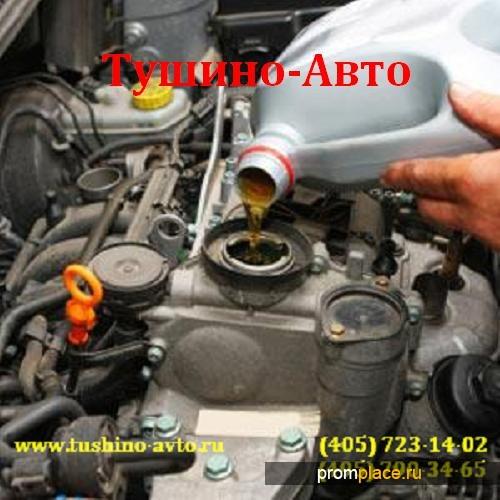 Промывка, замена масла, в двигателе, Тушино-Авто