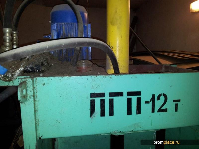 Пресс ПГП-12 б/у. пакетировочныйдля макулатуры и ТБО