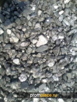 Уголь антрацит АМ мелкий от ГК Южный Уголь