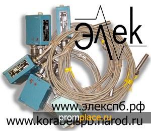 Продаем датчики-реле давления РД, реле КРМ, датчик-реле температуры ТАМ 102