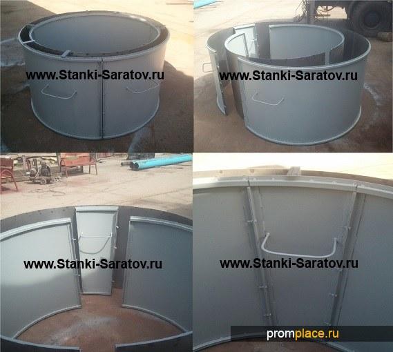 Разборная форма для производства колодезных колец КС 15.9