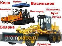 Асфальтирование Боярка Киев Вишневое Васильков Глеваха Качество!!! Цена!!!