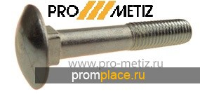 Винт ГОСТ 7802-81