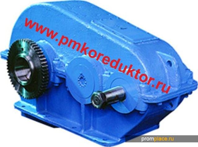 Продаю редукторы 1Ч-160, 1Ц2У-355, 1Ц2Н-450, РМ-750, РК-500, Ц2-400