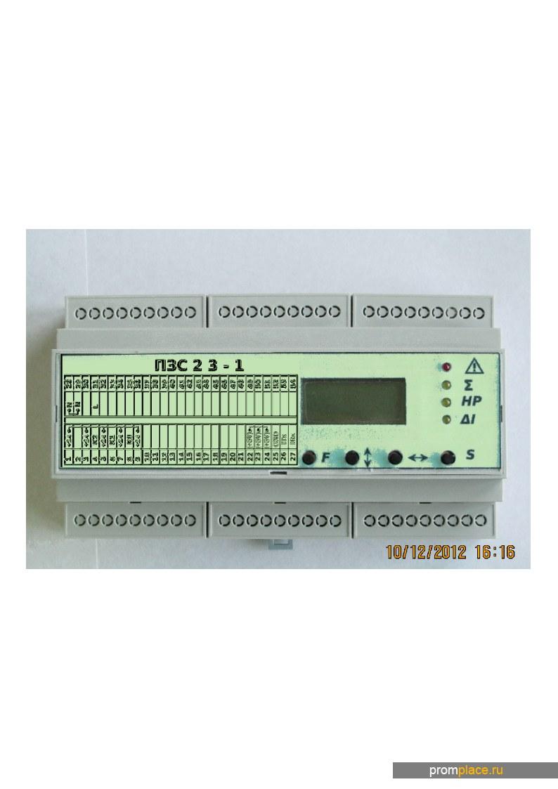 Электронный блок защиты однофазной сети ПЗС 2 3-1