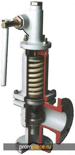 Предлагаем недорого Клапаны предохранительные