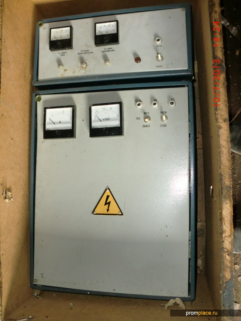 -Агрегат бесперебойного питания АБП-24-230-2,5-50