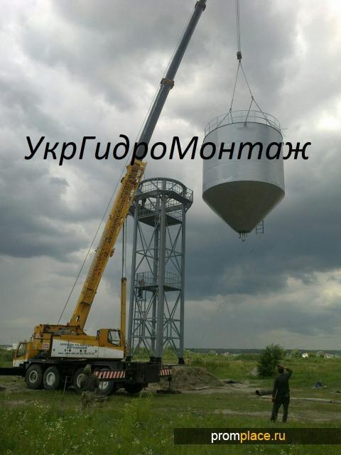 Водонапорные башни на опорах. Изготовление башен  на стальных металлических опорах , монтаж