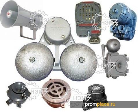 Звонок МЗМ-1 МЗМ-2 МЗ-1 МЗ-2 ЗВП ЗВОФ ревун РВП РВОФ сирена СС-1 пост сигнальный ПВСС ПСВ-С