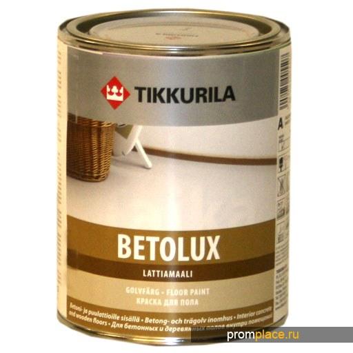 Краска БЕТОЛЮКС  уретано-алкидная глянцевая для бетонных, деревянных полов, Тиккурила