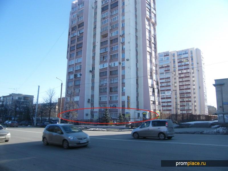 Офисное помещение в центре Челябинска