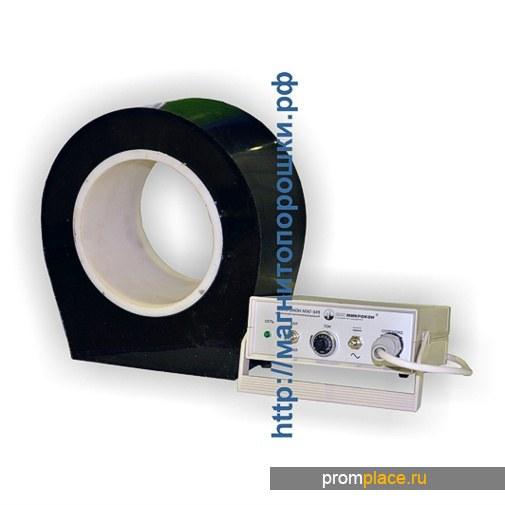 Магнитопорошковый дефектоскоп для бурового оборудования МИКРОКОН МАГ-349