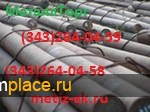 Круг сталь 40Х Круг стальной ГОСТ 2590-2006 ( 88 ) круг горячекатаный от 10 до 300 мм