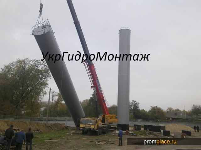 Водонапорные Башни.Изготовление Водонапорных башен ВБР 100 м3 Днепропетровск, Запорожье, Киев, Полтава,