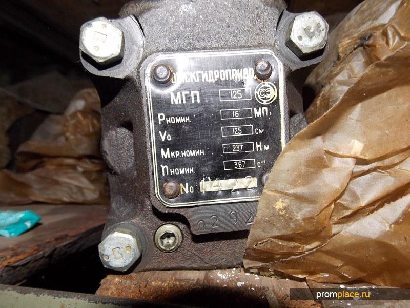 МГП 125