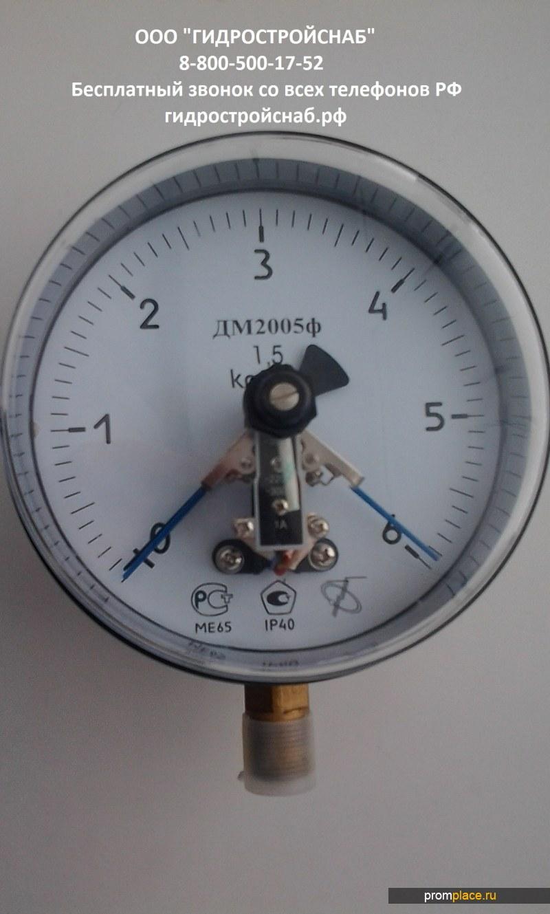 Манометры электроконтактные ДМ2005, 2010   0...1-600кгс/см