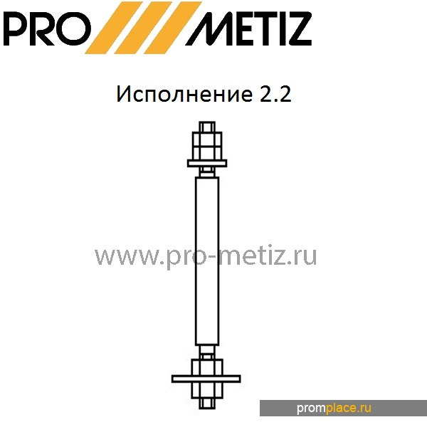 Болт Фундаментный 2.2 М56х1320 ГОСТ 24379.1-80.