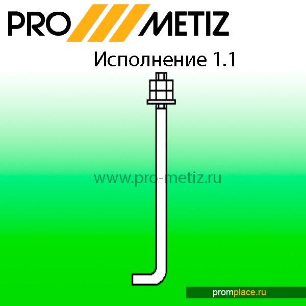 Болт Фундаментный 1.1 М16х1250 ст3пс2 ГОСТ 24379.1-80.Под заказ!