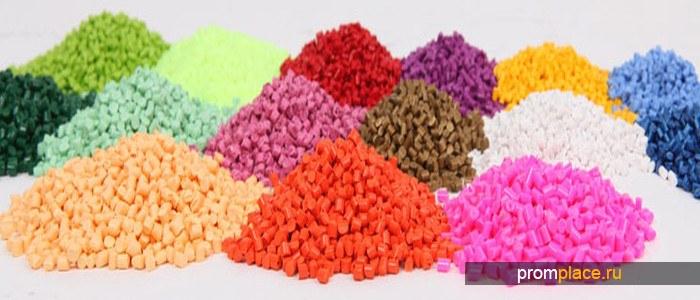 Цветные мастербатчи