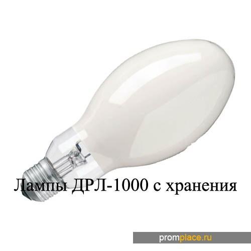 Лампы ртутные ДРЛ 1000 с хранения.