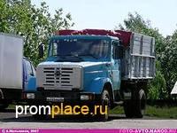 Чернозём растительный с доставкой.