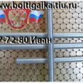 Продаем шпильки ГОСТ 9066-75