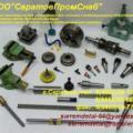 - Магнитные сепаратор СМ3 - по   32000 руб с НДС