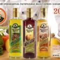Предлагаем экзотические масла растительного происхождения