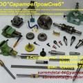 - Барабан уравновешивания шпинделя в сборе 2Д450 (с 3-мя пружинами) - 34400 руб