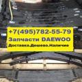 Запчасти Tata Daewoo Ultra, Daewoo Novus, Daewoo Ultra Novus, Daewoo Prima