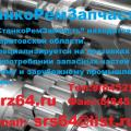 Шпиндель 2Д450 с подшипниками и гильзой - 98000 руб