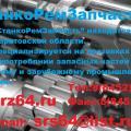 Шарико-винтовая пара 16К20Т1.158.000.000 -  20 400 руб.