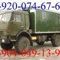 Аварийно-водопроводная  машина на  базе  КАМАЗ 43118