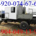 грузопассажирский  автомобиль  с  фургоном  и  бортом  на  базе  ГАЗ 33081