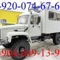 Гропассажирский  фургон  на  5 мест  на  базе  ГАЗ 33081