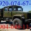 Автомобиль  ГАЗ 33081 Next  с  двухрядной  кабиной