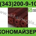 Экономайзеры ЭБ2-94И (ЭБ2-94П)