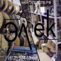 Продаем таходатчики, разъединители тока,  температурные реле