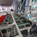 Гипсокартонный завод