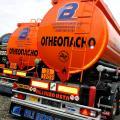 Полуприцеп - бензовоз Bonum - ARU 28 m3