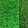 Искусственная трава. 400н