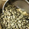 зеленый кофе в зернах сорт Арабика Эфиопский Sidamo  Grade 2 , washed