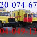 Ремонтно-жилищная мастерская на базе ГАЗ-33081