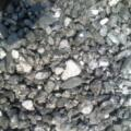 Уголь антрацит АМ мелкий от ЮжныйУголь