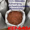 Керамзит в мешках фр. 5-10 мм, фасовка 0,045 м3