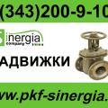 Задвижки чугунные 30ч39р (FAF 6000)