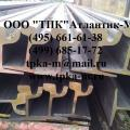Рельсы трамвайные Т62, 62ri, 60r, Т58, Магистральные рельсы р65,р60 ОР43